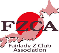 Fairlady Z Club Association